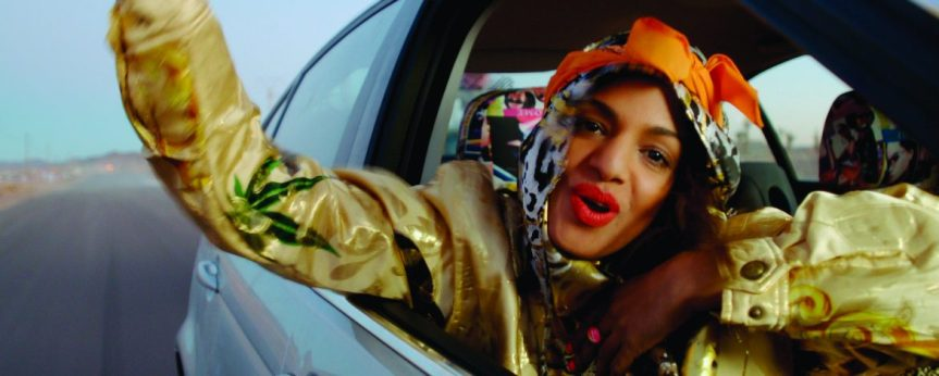 Review #AmbulanteEnCasa:  Matangi/Maya/M.I.A.