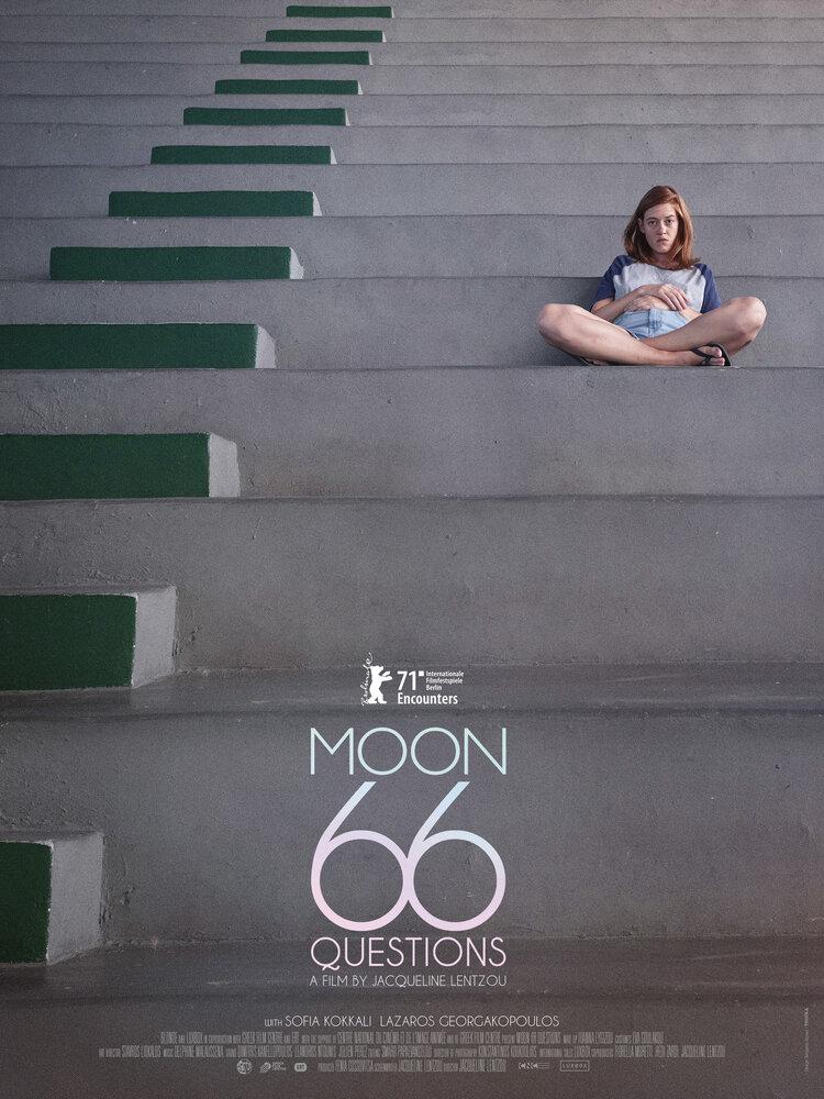 120x160 Moon 66 09-02 HD.jpg